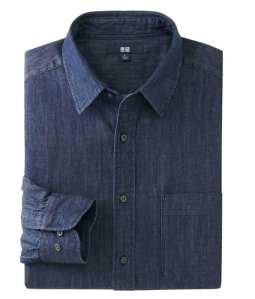 A fall essential that differs from other denim shirts.