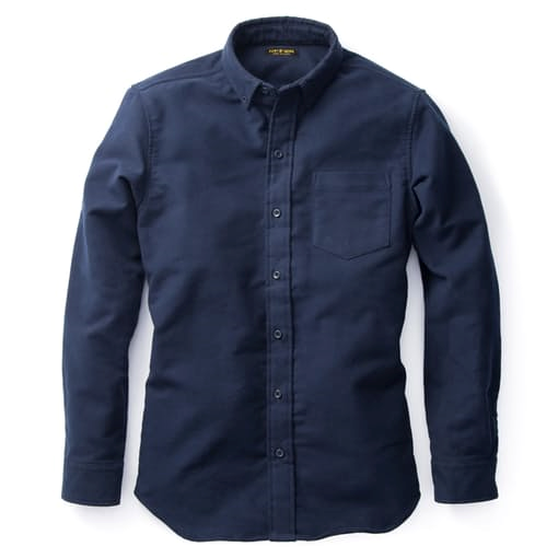 Quite possibly your new favorite winter shirt ... give it a try now.